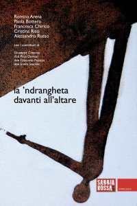 i1-altare-cover2
