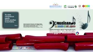 cartellina MeS musicando 45x32